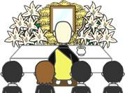 僧侶さん、お坊さん派遣、ご手配、ご紹介・法事法要・通夜・戒名授与・お葬式・お通夜